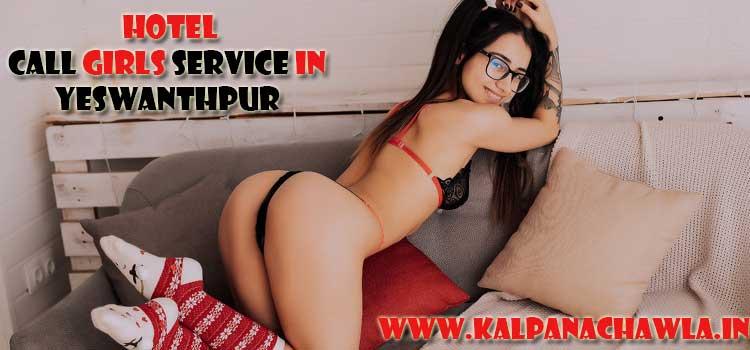 yeshwanthpur-escorts-service